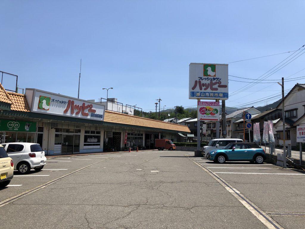勝山市ハッピー駐車場